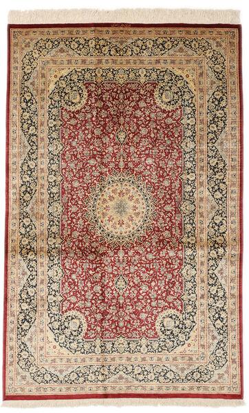 Ghom Svila Potpisan: Razavi Sag 125X203 Autentični  Orijentalni Ručno Uzlan Tamna Bež/Žuta (Svila, Perzija/Iran)