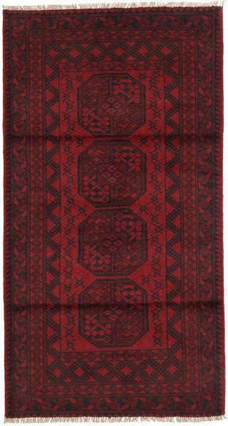Afghan Sag 101X192 Autentični  Orijentalni Ručno Uzlan Tamnocrvena/Tamnosmeđa (Vuna, Afganistan)