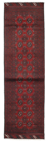 Afghan Sag 81X275 Autentični  Orijentalni Ručno Uzlan Staza Za Hodnik  Tamnosmeđa/Tamnocrvena (Vuna, Afganistan)