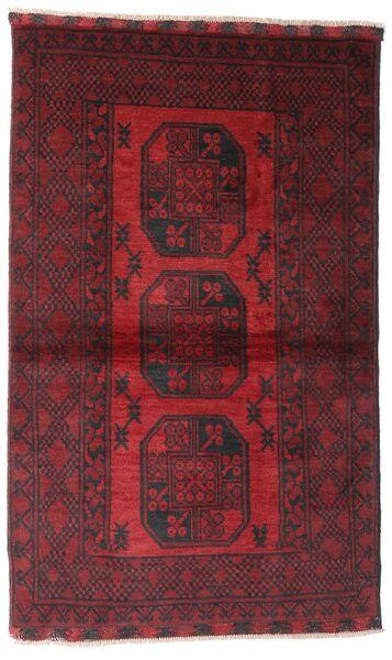 Afghan Sag 87X141 Autentični  Orijentalni Ručno Uzlan Tamnocrvena/Tamnosmeđa (Vuna, Afganistan)