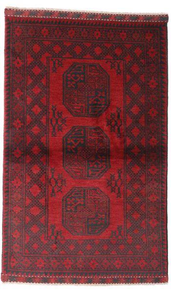 Afghan Sag 90X141 Autentični  Orijentalni Ručno Uzlan Tamnocrvena/Tamnosmeđa (Vuna, Afganistan)