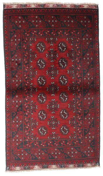Afghan Sag 87X147 Autentični  Orijentalni Ručno Uzlan Tamnocrvena/Crna (Vuna, Afganistan)