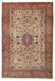 Sarough Sherkat Farsh Sag 200X291 Autentični  Orijentalni Ručno Uzlan (Vuna, Perzija/Iran)