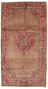 Koliai Sag 152X287 Autentični  Orijentalni Ručno Uzlan (Vuna, Perzija/Iran)