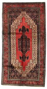 Senneh Sag 154X290 Autentični Orijentalni Ručno Uzlan Tamnocrvena/Tamnosmeđa (Vuna, Perzija/Iran)