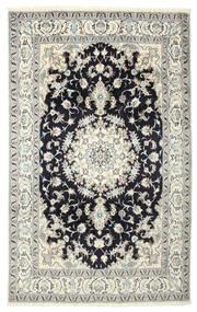 Nain Sag 190X305 Autentični  Orijentalni Ručno Uzlan (Vuna/Svila, Perzija/Iran)