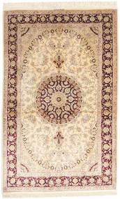 Ghom Svila Potpisan: Mohammadi Sag 130X205 Autentični  Orijentalni Ručno Uzlan Bež/Tamnosmeđa (Svila, Perzija/Iran)