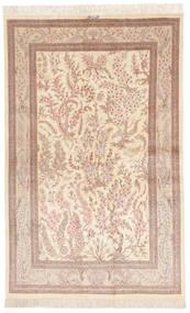 Ghom Svila Potpisan: Ghom Motevasel Sag 123X197 Autentični  Orijentalni Ručno Uzlan Bež/Svjetloružičasta (Svila, Perzija/Iran)