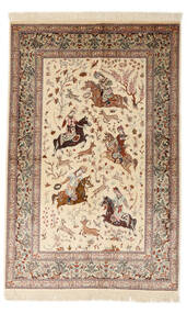 Ghom Svila Potpisan: Sharifi Sag 130X200 Autentični  Orijentalni Ručno Uzlan Bež/Smeđa (Svila, Perzija/Iran)