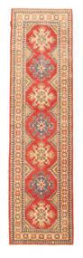 Turkeman Ariana Sag 84X312 Autentični Orijentalni Ručno Uzlan Staza Za Hodnik Hrđavo Crvena/Svjetlosmeđa (Vuna, Afganistan)