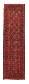 Afghan Sag 78X274 Autentični  Orijentalni Ručno Uzlan Staza Za Hodnik  Tamnocrvena/Hrđavo Crvena (Vuna, Afganistan)