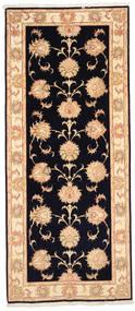 Tabriz 50 Raj Sa Svilom Sag 125X294 Autentični  Orijentalni Ručno Uzlan Staza Za Hodnik  Tamnoljubičasta/Svjetlosmeđa (Vuna/Svila, Perzija/Iran)