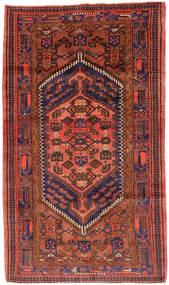 Hamadan Sag 143X247 Autentični  Orijentalni Ručno Uzlan Tamnocrvena/Grimizno Crvena (Vuna, Perzija/Iran)