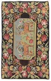 Rosekelim Moldavia Sag 178X295 Autentični Orijentalni Ručno Tkani Tamnosiva/Tamna Bež (Vuna, Moldavija)