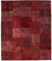 Patchwork Sag 250X296 Autentični Moderni Ručno Uzlan Tamnocrvena Veliki (Vuna, Turska)