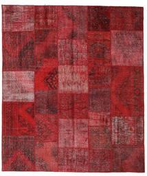 Patchwork Sag 250X290 Autentični Moderni Ručno Uzlan Tamnocrvena/Grimizno Crvena Veliki (Vuna, Turska)