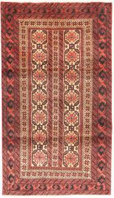 Beluch Sag 88X158 Autentični Orijentalni Ručno Uzlan Tamnocrvena/Tamnosmeđa (Vuna, Perzija/Iran)