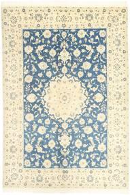 Nain 9La Sag 166X247 Autentični  Orijentalni Ručno Uzlan Bež/Tamna Bež (Vuna/Svila, Perzija/Iran)