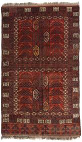 Afghan Khal Mohammadi Sag 129X214 Autentični Orijentalni Ručno Uzlan Tamnocrvena/Tamnosmeđa (Vuna, Afganistan)