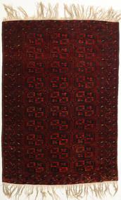 Afghan Khal Mohammadi Sag 98X144 Autentični Orijentalni Ručno Uzlan Tamnosmeđa/Tamnocrvena (Vuna, Afganistan)
