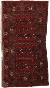 Afghan Khal Mohammadi Sag 92X189 Autentični Orijentalni Ručno Uzlan Tamnocrvena (Vuna, Afganistan)