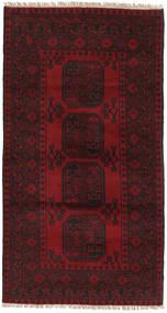 Afghan Sag 101X190 Autentični  Orijentalni Ručno Uzlan Tamnocrvena/Tamnosmeđa (Vuna, Afganistan)