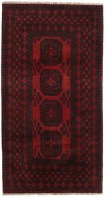 Afghan Sag 101X189 Autentični  Orijentalni Ručno Uzlan Tamnosmeđa/Tamnocrvena (Vuna, Afganistan)