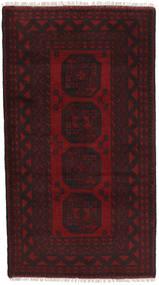 Afghan Sag 105X190 Autentični  Orijentalni Ručno Uzlan Tamnosmeđa/Tamnocrvena (Vuna, Afganistan)
