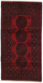 Afghan Sag 98X193 Autentični  Orijentalni Ručno Uzlan Tamnosmeđa/Tamnocrvena (Vuna, Afganistan)