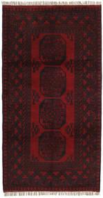 Afghan Sag 101X192 Autentični  Orijentalni Ručno Uzlan Tamnosmeđa/Tamnocrvena (Vuna, Afganistan)