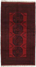 Afghan Sag 100X185 Autentični  Orijentalni Ručno Uzlan Tamnosmeđa/Tamnocrvena (Vuna, Afganistan)