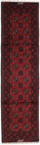 Afghan Sag 76X282 Autentični  Orijentalni Ručno Uzlan Staza Za Hodnik  Tamnocrvena/Tamnosmeđa (Vuna, Afganistan)