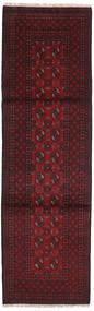 Afghan Sag 79X273 Autentični  Orijentalni Ručno Uzlan Staza Za Hodnik  Tamnocrvena/Tamnosmeđa (Vuna, Afganistan)
