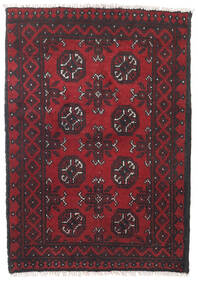 Afghan Sag 76X107 Autentični  Orijentalni Ručno Uzlan Tamnocrvena/Tamnoljubičasta/Tamnosmeđa (Vuna, Afganistan)