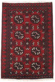 Afghan Sag 77X113 Autentični  Orijentalni Ručno Uzlan Tamnocrvena/Crna (Vuna, Afganistan)