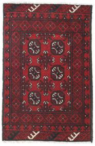 Afghan Sag 77X117 Autentični  Orijentalni Ručno Uzlan Tamnocrvena/Crna/Tamnosmeđa (Vuna, Afganistan)