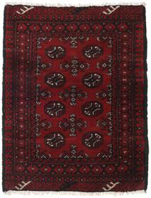 Afghan Sag 82X105 Autentični Orijentalni Ručno Uzlan Tamnosmeđa/Tamnocrvena (Vuna, Afganistan)