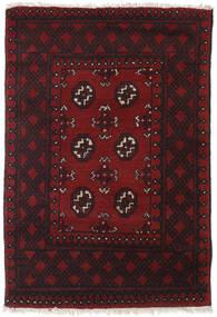 Afghan Sag 78X110 Autentični  Orijentalni Ručno Uzlan Tamnosmeđa/Tamnocrvena (Vuna, Afganistan)