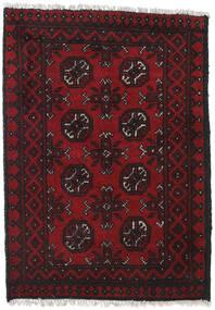 Afghan Sag 77X107 Autentični  Orijentalni Ručno Uzlan Crna/Tamnocrvena (Vuna, Afganistan)