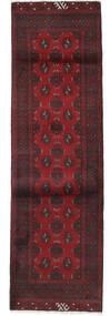 Afghan Sag 80X274 Autentični  Orijentalni Ručno Uzlan Staza Za Hodnik  Tamnocrvena/Tamnosmeđa (Vuna, Afganistan)