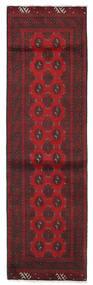 Afghan Sag 82X278 Autentični  Orijentalni Ručno Uzlan Staza Za Hodnik  Tamnocrvena/Tamnosmeđa (Vuna, Afganistan)