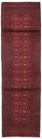 Afghan Sag 84X280 Autentični  Orijentalni Ručno Uzlan Staza Za Hodnik  Tamnocrvena/Tamnosmeđa (Vuna, Afganistan)