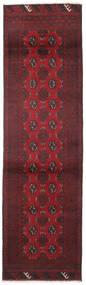Afghan Sag 81X284 Autentični  Orijentalni Ručno Uzlan Staza Za Hodnik  Tamnosmeđa/Tamnocrvena (Vuna, Afganistan)