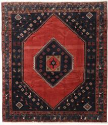 Klardasht Sag 253X288 Autentični Orijentalni Ručno Uzlan Tamnocrvena/Tamnoplava Veliki (Vuna, Perzija/Iran)