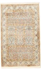 Kashmir Čista Svila Sag 96X154 Autentični  Orijentalni Ručno Uzlan Bež/Tamna Bež (Svila, Indija)