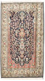 Kashmir Čista Svila Sag 83X126 Autentični Orijentalni Ručno Uzlan Bež/Tamnoljubičasta (Svila, Indija)
