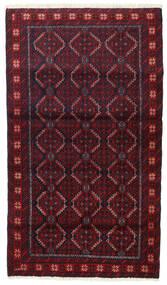 Beluch Sag 91X158 Autentični Orijentalni Ručno Uzlan Tamnocrvena/Tamnosmeđa (Vuna, Perzija/Iran)