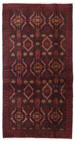 Beluch Sag 98X186 Autentični Orijentalni Ručno Uzlan Tamnocrvena/Tamnosmeđa (Vuna, Perzija/Iran)