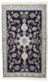 Nain Sag 90X147 Autentični  Orijentalni Ručno Uzlan Tamnoljubičasta/Bijela/Krem (Vuna, Perzija/Iran)