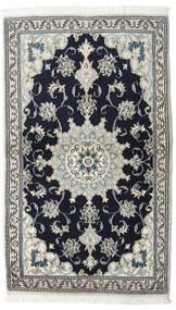 Nain Sag 90X152 Autentični  Orijentalni Ručno Uzlan Crna/Tamnosiva (Vuna, Perzija/Iran)